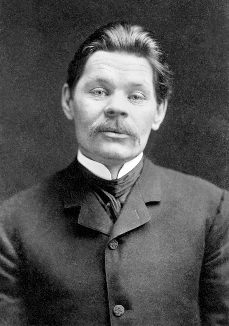 Maksim Gorkij